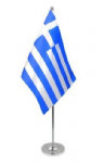 Greece Desk / Table Flag with chrome stand and base.